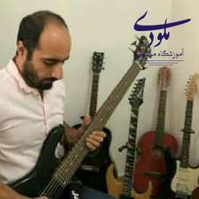 آموزش گیتار الکتریک در کرج