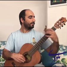 سیامک عزیزی (گیتار کلاسیک)